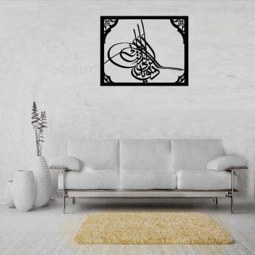 Osmanlı Tuğra Dekoratif Metal Tablo 45x58cm